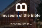 Museum of the Bible Introduction